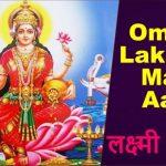 Diwali Aarti Om Jai Lakshmi Mata Lyrics & Video: Devotional Deepavali Song Free Download for 2018 Laxmi Puja